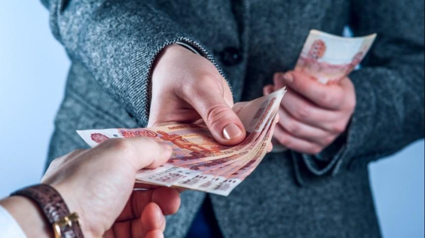 Названы регионы ссамой высокой средней зарплатой вРоссии