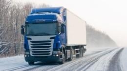 Ограничения для транзитных большегрузов продлили встоличном регионе