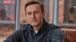 Установлены данные абонента вделе о«сливе» сведений орейсе Навального