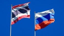 Стартовал первый форум ректоров России иТаиланда