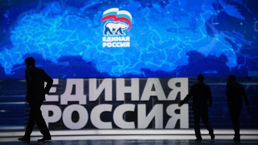 «Единая Россия» проведет праймериз квыборам вГосдуму пооткрытой модели