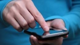 Упетербургского подростка вруках взорвался телефон