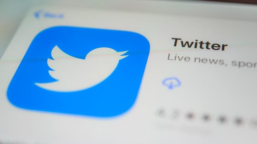 Роскомнадзор составит вотношении Twitter протокол оправонарушении