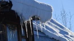 Рухнувшие скрыш снежные глыбы едва неубили жителей разных уголков России