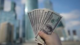 Матвиенко оценила возможность отказа отдоллара вРоссии