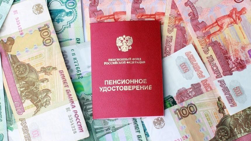 Правительство РФподдержало индексацию пенсий работающим пенсионерам