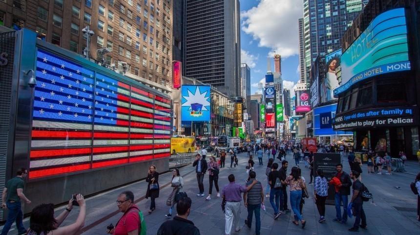 Рекордное число американцев заявили онегативном отношении кРоссии