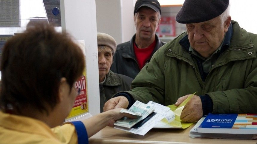 Кому вРоссии увеличат пенсии вмарте иапреле?