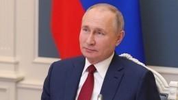 Песков назвал «недоразумением» приглашение Маском Путина вClubhouse
