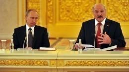 Лукашенко назвал слияние России иБелоруссии «абсолютно ненужным»— видео