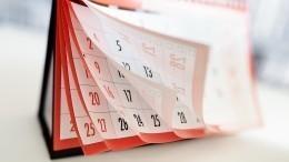 Нумеролог назвала судьбоносные годы человека взависимости отего даты рождения