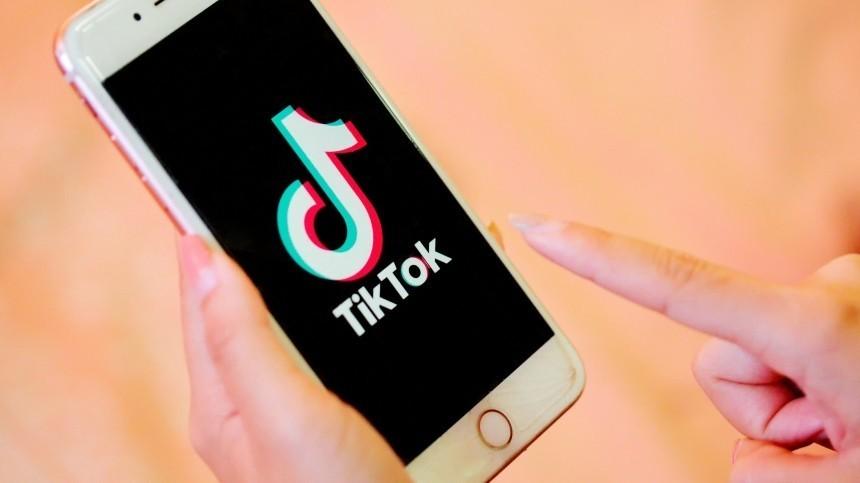 Родителей предупредили обопасных призывах кнесовершеннолетним вTikTok