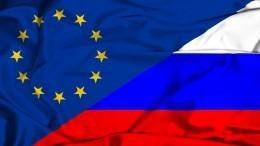 Постпред РФзаявил, что Москва ответит насанкции Евросоюза