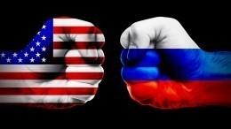ВСовфеде назвали антироссийские санкции политически мотивированными