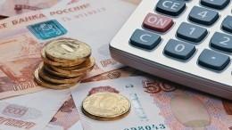 Банкам придется выкупать обманом проданные клиентам услуги