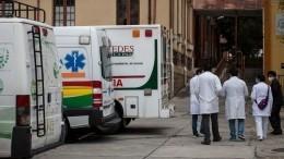 Пять студентов погибли из-за давки вуниверситете вБоливии