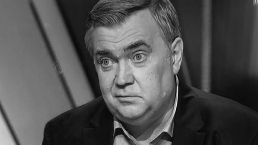 Названы дата иместо прощания скомментатором Юрием Розановым