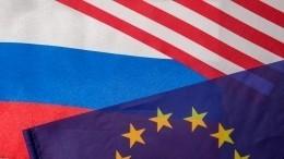 ВКремле прокомментировали новые санкции ЕСиСША против России