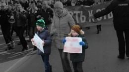 Путин: Втягивание детей внезаконные акции ради «хорьковых целей»— преступление