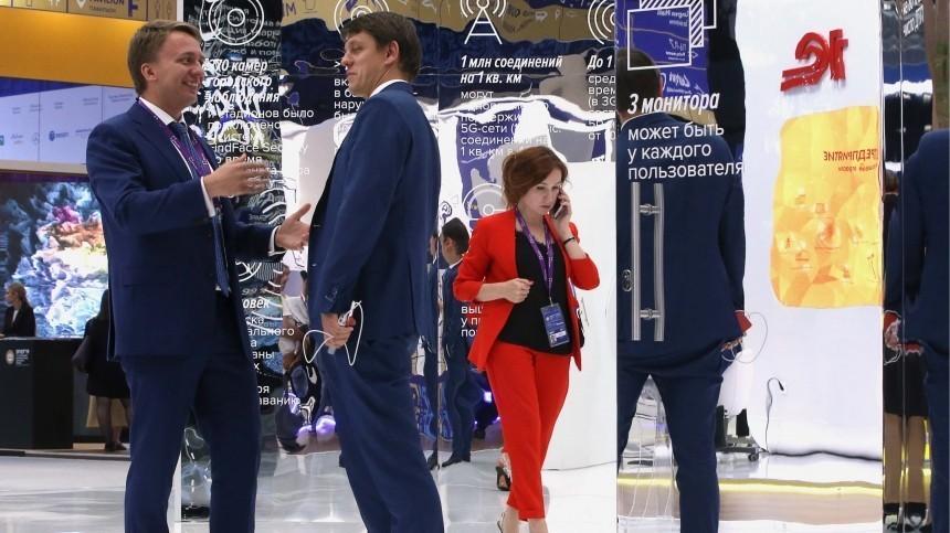 Названы даты проведения Петербургского экономического форума в2021 году