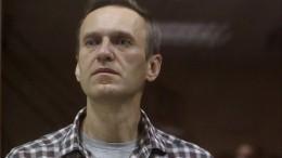 Навального вСИЗО навестили адвокаты