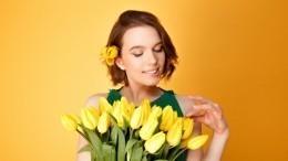 Что грозит девушкам, которые сами покупают цветы на8марта? —объясняет психолог