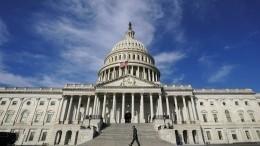 Заседание конгресса США отменено всвязи сугрозой штурма Капитолия