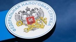 ФНС внедрит цифровую платформу оценки налогоплательщиков