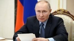 Песков объяснил слова Путина о«хорьковых» интересах