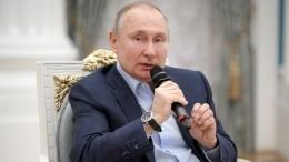 Путин рассказал, как студентом дежурил упостели тяжело заболевшего учителя