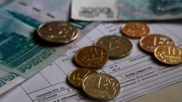 Фантастика станет реальностью: вРоссии предлагают снизить тарифы зауслуги ЖКХ