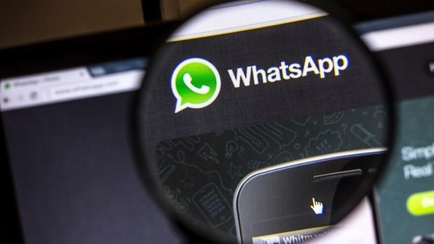 WhatsApp расширил функционал компьютерной версии