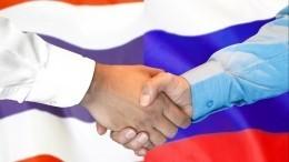 Российские студенты помогли тайским коллегам открыть новый вид позвоночных