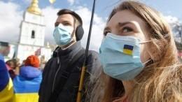 ВВерховной раде призвали украинцев готовиться кмасштабному голоду
