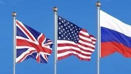 США иВеликобритания могут ввести новые санкции против РФ