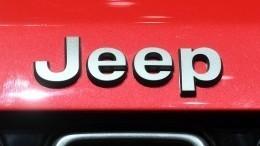 Jeep намерен сменить название из-за опечаленных индейцев