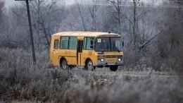 Автобус сошкольниками загорелся вАлтайском крае— видео