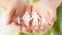 ВРоссии разработают систему выявления нуждающихся семей