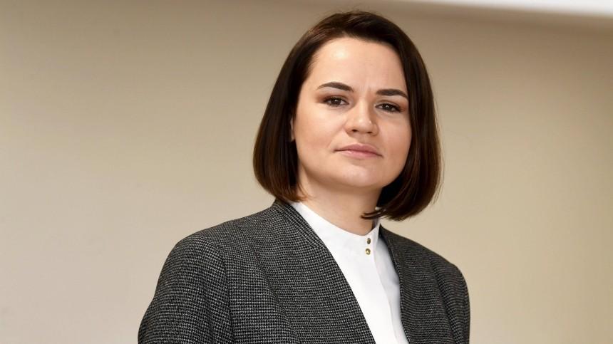 Власти Белоруссии потребовали отЛитвы выдачи Тихановской