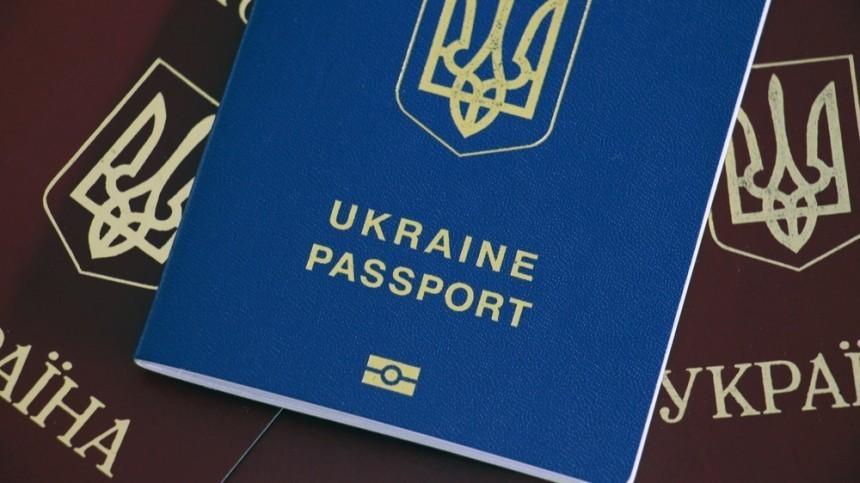 Только нероссийское: наУкраине планируют разрешить второе гражданство