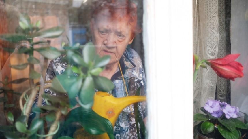 ВМоскве с8марта отменят обязательный домашний режим для пожилых