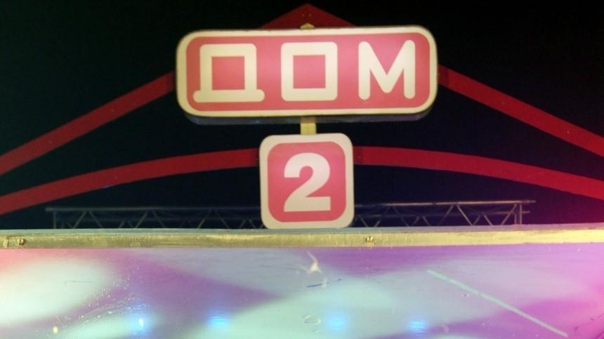 «Аможет ненадо?»— телезрителей возмутили новости оперезапуске «Дома-2»