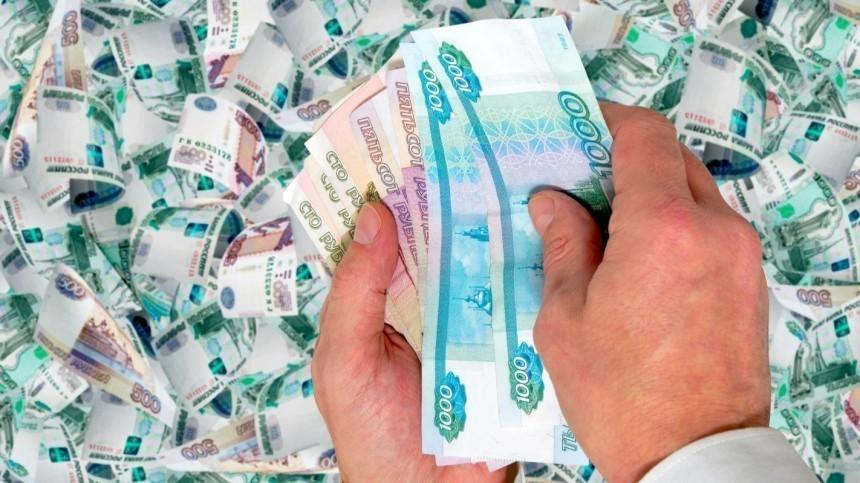 Россияне назвали желаемую зарплату усвоих избранников