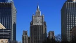 ВМИД РФотказались комментировать новость о«тайной высылке дипломатов»