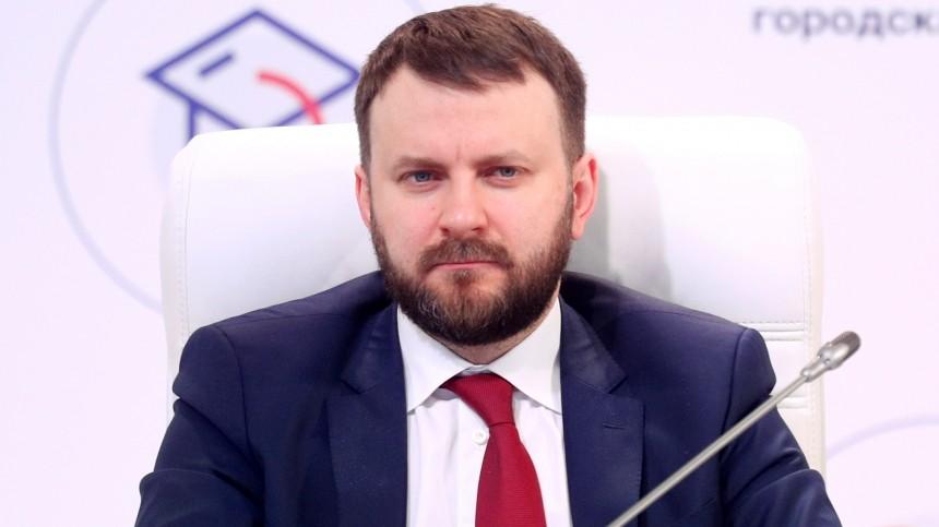 Совещание сучастием Путина из-за болезни Орешкина переносить небудут
