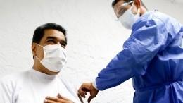 Президент Венесуэлы привился откоронавируса российской вакциной «Спутник V»