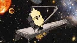 Достучались донебес: почему вСША хотят переименовать космический телескоп вчесть феминистки