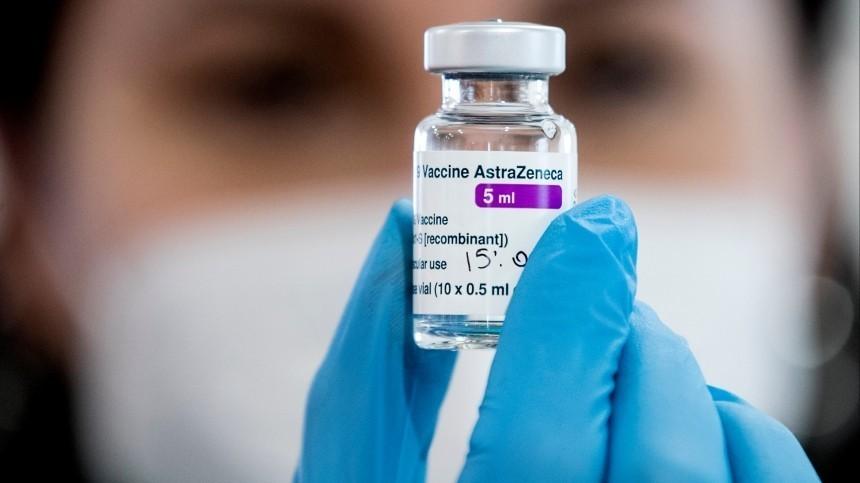 Вакцинацию партией AstraZenеса приостановили вАвстрии из-за смерти женщины