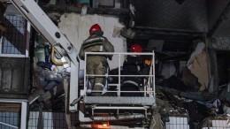 Следователи ипрокуроры начали проверку после взрыва газа вдоме вПодмосковье