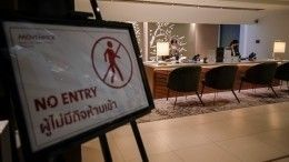 Таиланд вдвое сократит срок карантина для привитых отСОVID-19 туристов